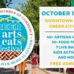 October 1 – Friday in Greer Station